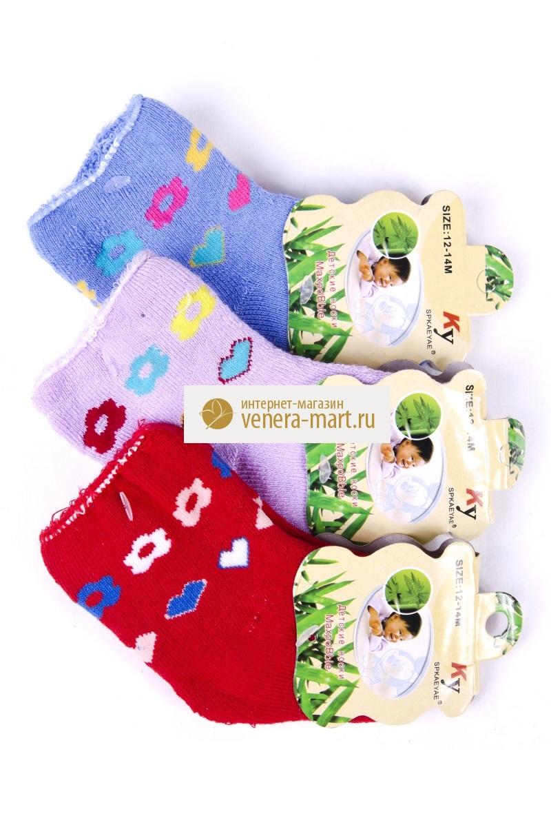 Носки детские для девочки Ку махровые в упаковке, 12 парНоски, гольфы<br><br><br>Размер: 12-14 месяцев