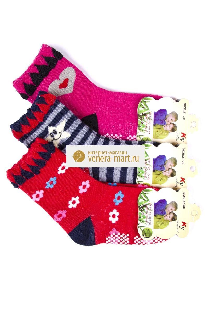 Носки детские КУ с тормозами в упаковке, 4 парыНоски, гольфы<br><br><br>Размер: 24-26