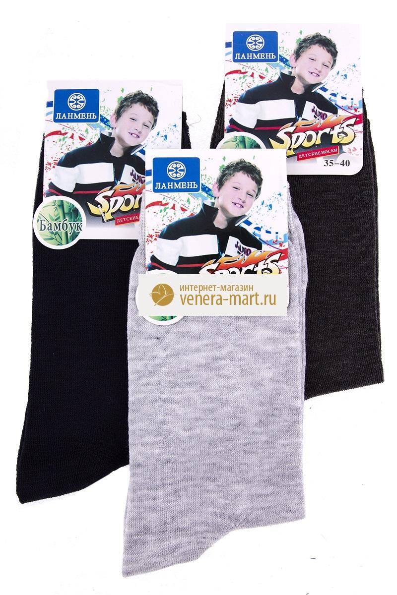 Носки подростковые для мальчика Ланмень в упаковке, 12 парНоски, гольфы<br><br><br>Размер: 35-40