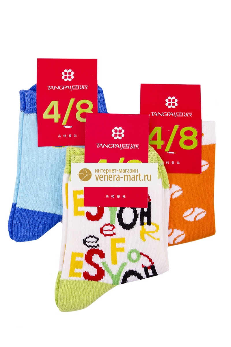 Носки детские для мальчика Ланю в упаковке, 4 парыНоски, гольфы<br><br><br>Размер: 4-8