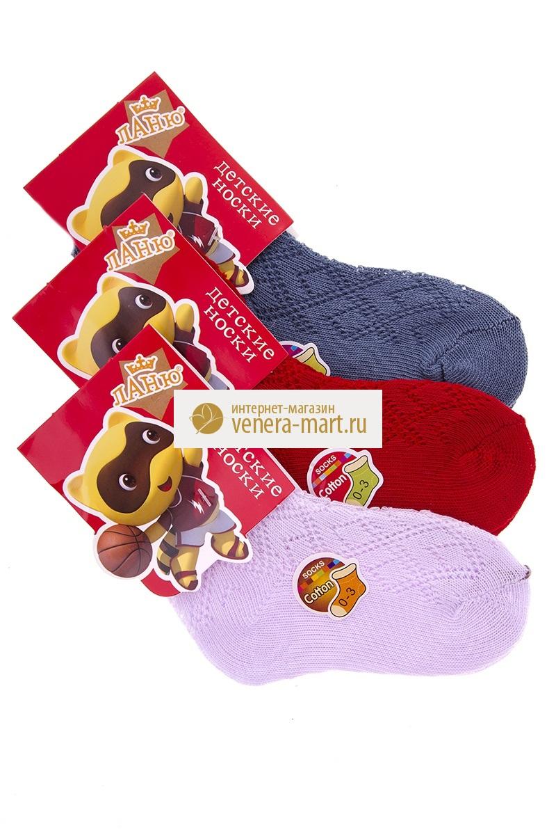 Носки детские Ланю в упаковке, 12 парНоски<br><br><br>Размер: 0-3 месяцев