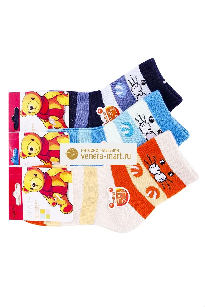 Носки детские Лиана в упаковке, 4 парыНоски<br><br><br>Размер: L (6-8 лет)