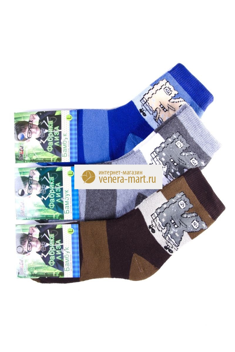 Носки детские для мальчика Лиза махровые в упаковке, 4 парыНоски<br><br><br>Размер: L (5-7 лет)