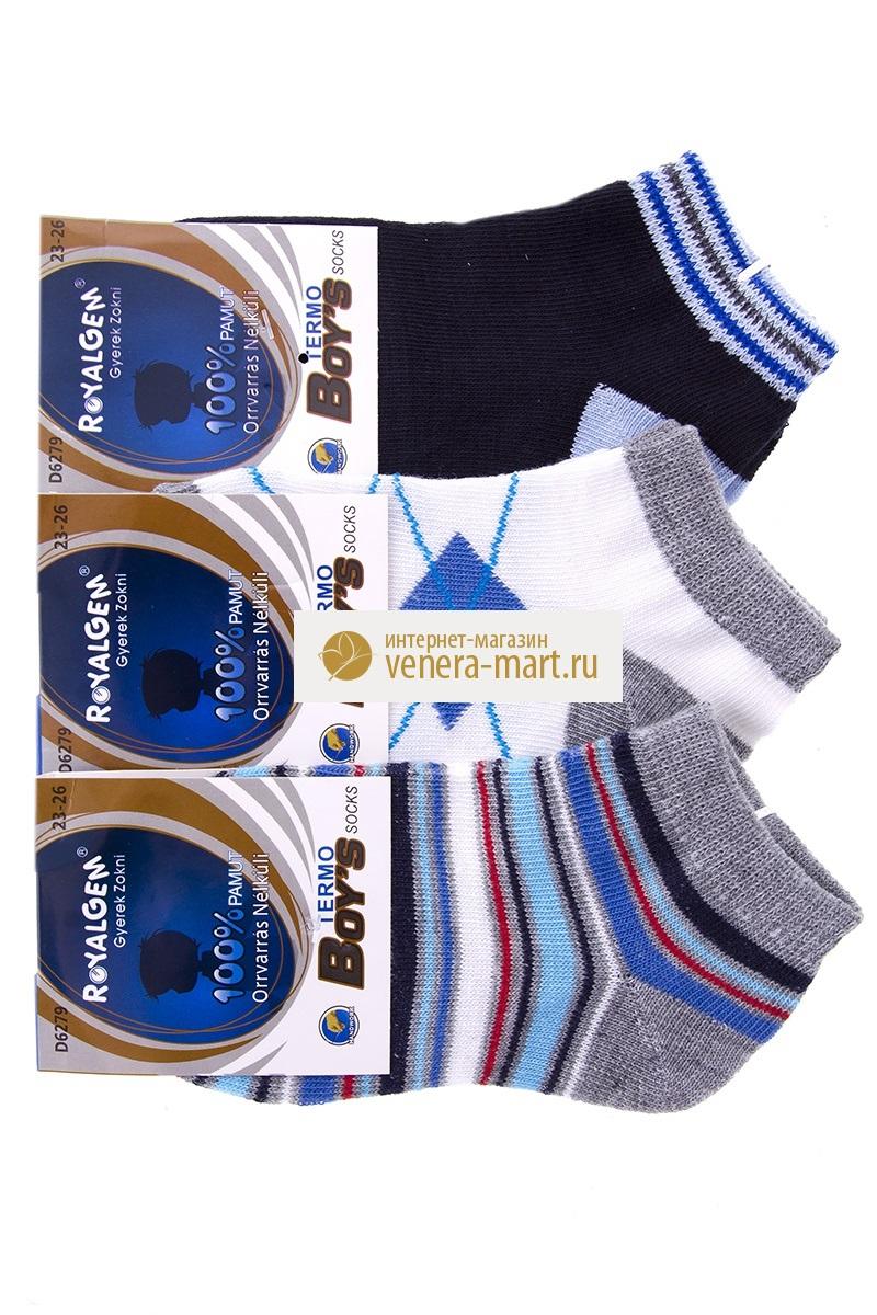 Носки детские для мальчика Royalgem укороченные в упаковке, 4 парыНоски, гольфы<br><br><br>Размер: 23-26