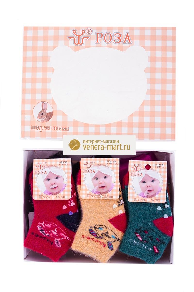 Подарочный набор детских носков Роза, 6 парНоски<br><br><br>Размер: 0-6 месяцев