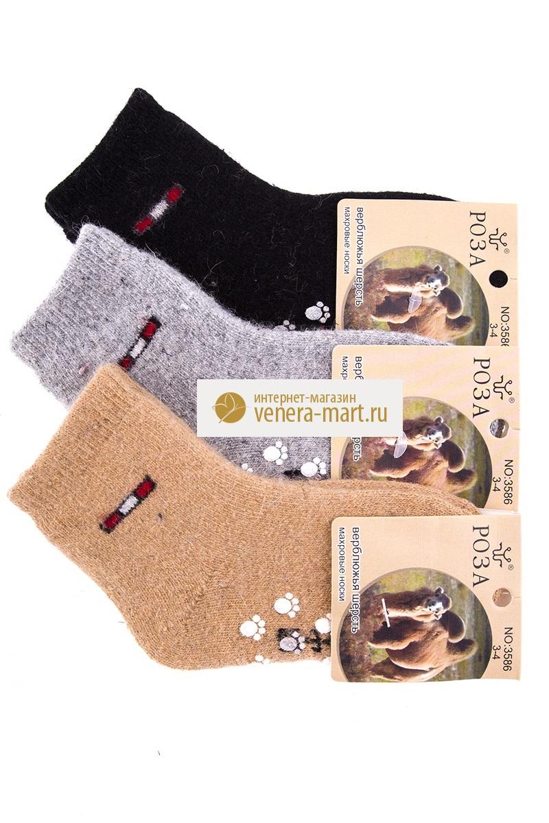 Носки детские универсальные Роза шерстяные в упаковке, 4 парыНоски, гольфы<br><br><br>Размер: 1-2 года
