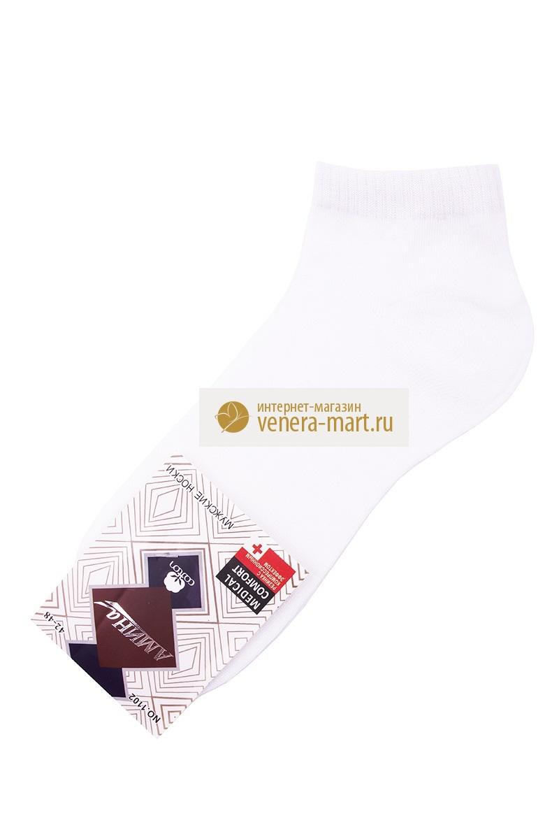 Носки мужские Амина укороченные в упаковке, 12 парНоски<br><br><br>Размер: 42-48 (универсальный)