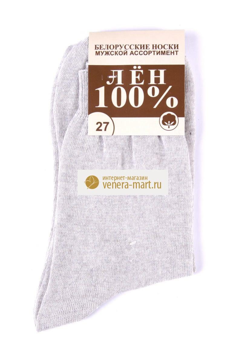Носки мужские Артём в упаковке, 2 парыНоски<br><br><br>Размер: 27 (41-42)