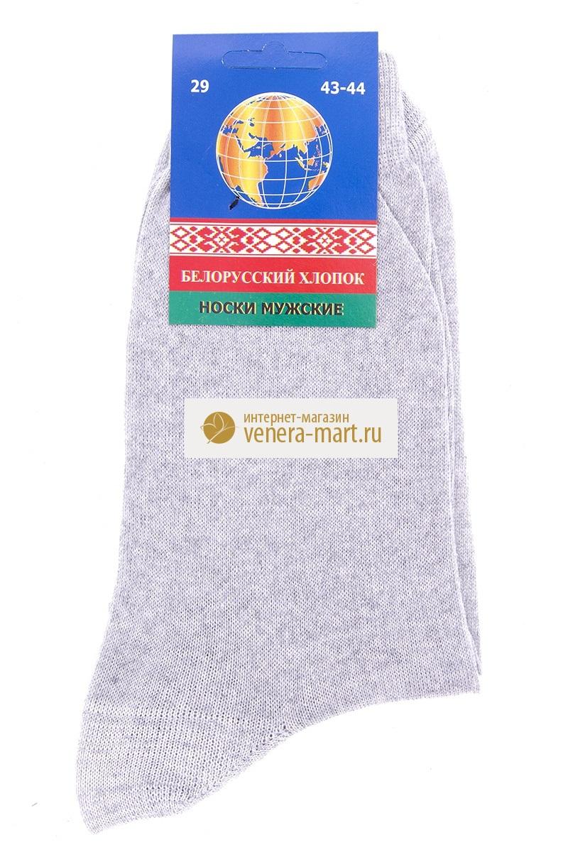 Носки мужские Белорусские в упаковке, 2 парыНоски<br><br><br>Размер: 25 (39-40)