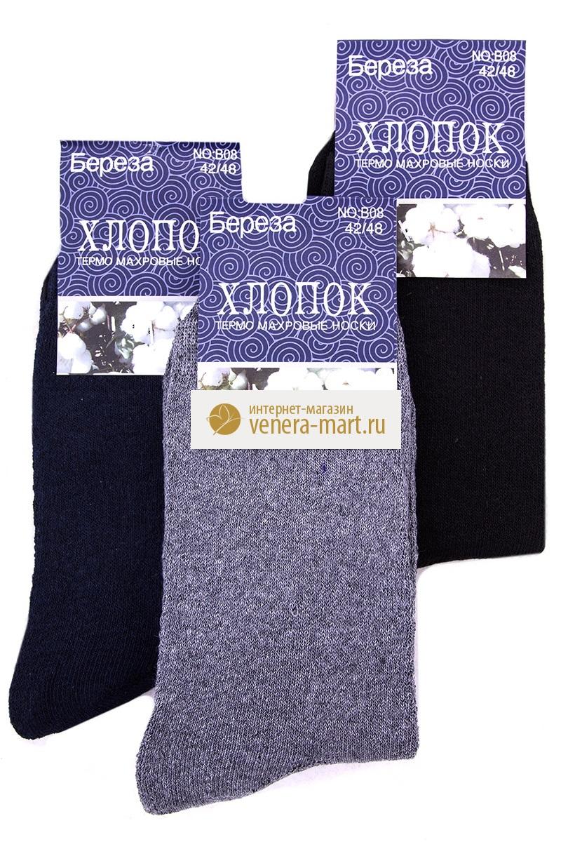 Носки мужские Береза махровые в упаковке, 12 парНоски<br><br><br>Размер: 42-48 (универсальный)