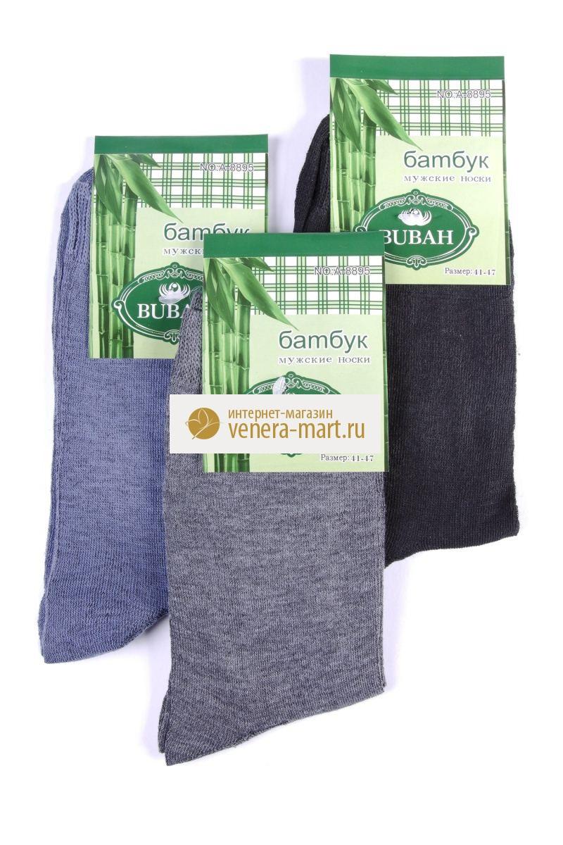 Носки мужские Bubah в упаковке, 12 парНоски<br><br><br>Размер: 41-47 (универсальный)