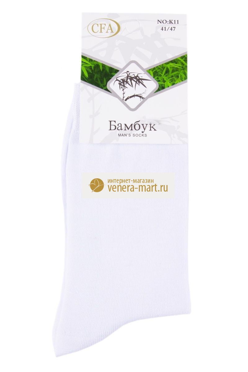 Носки мужские CFA белые в упаковке, 12 парНоски<br><br><br>Размер: 41-47 (универсальный)
