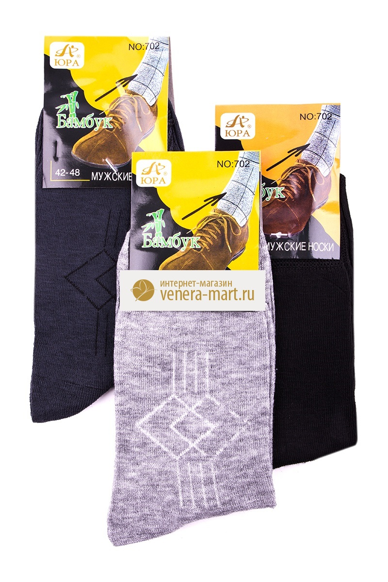 Носки мужские Юра в упаковке, 12 парНоски<br><br><br>Размер: 42-48 (универсальный)