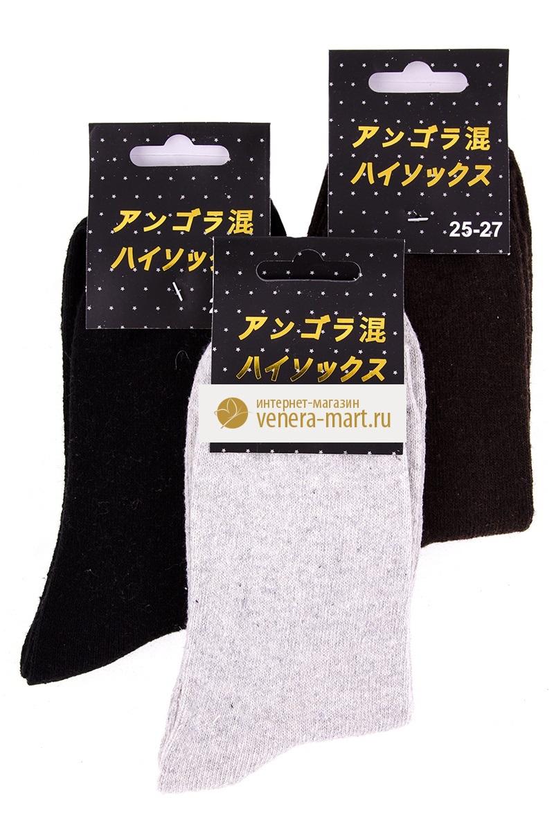 Носки мужские Ланю шерстяные в упаковке, 12 парНоски<br><br><br>Размер: 25-27 (40-43) (универсальный)