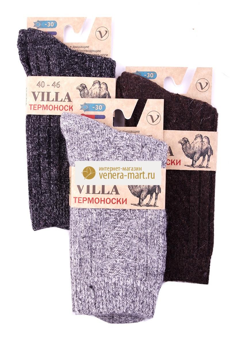 Носки мужские VILLA из верблюжьей шерсти в упаковке, 6 парНоски<br><br><br>Размер: 40-46 (универсальный)