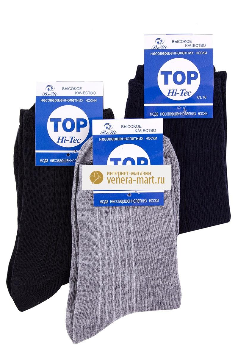 Носки подростковые для мальчика Boyi в упаковке, 12 парНоски, гольфы<br><br><br>Размер: 36-40 (универсальный)