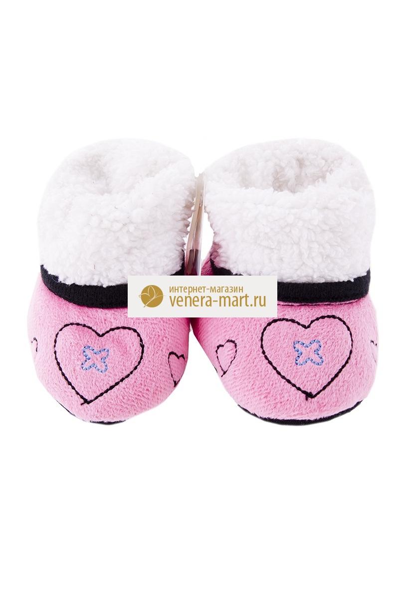 Носки-тапки детские Ангел в упаковке, 2 парыНоски<br><br><br>Размер: 0-12 месяцев