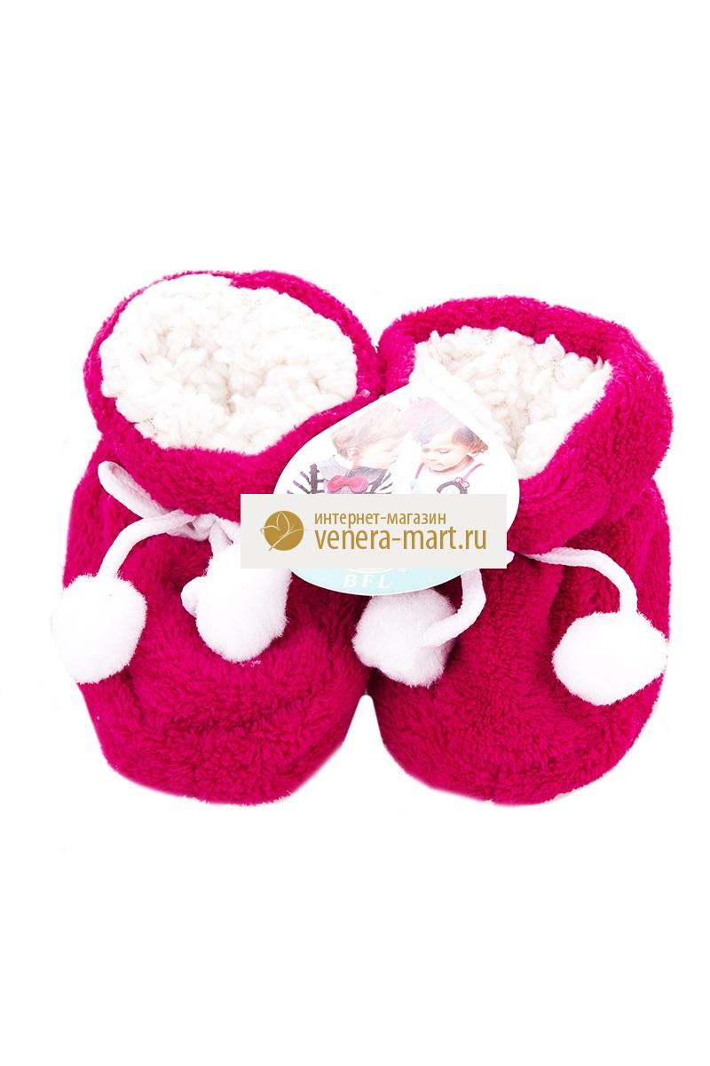 Носки-тапки детские BFL для малышей в упаковке, 2 парыНоски<br><br><br>Размер: 0-6 месяцев