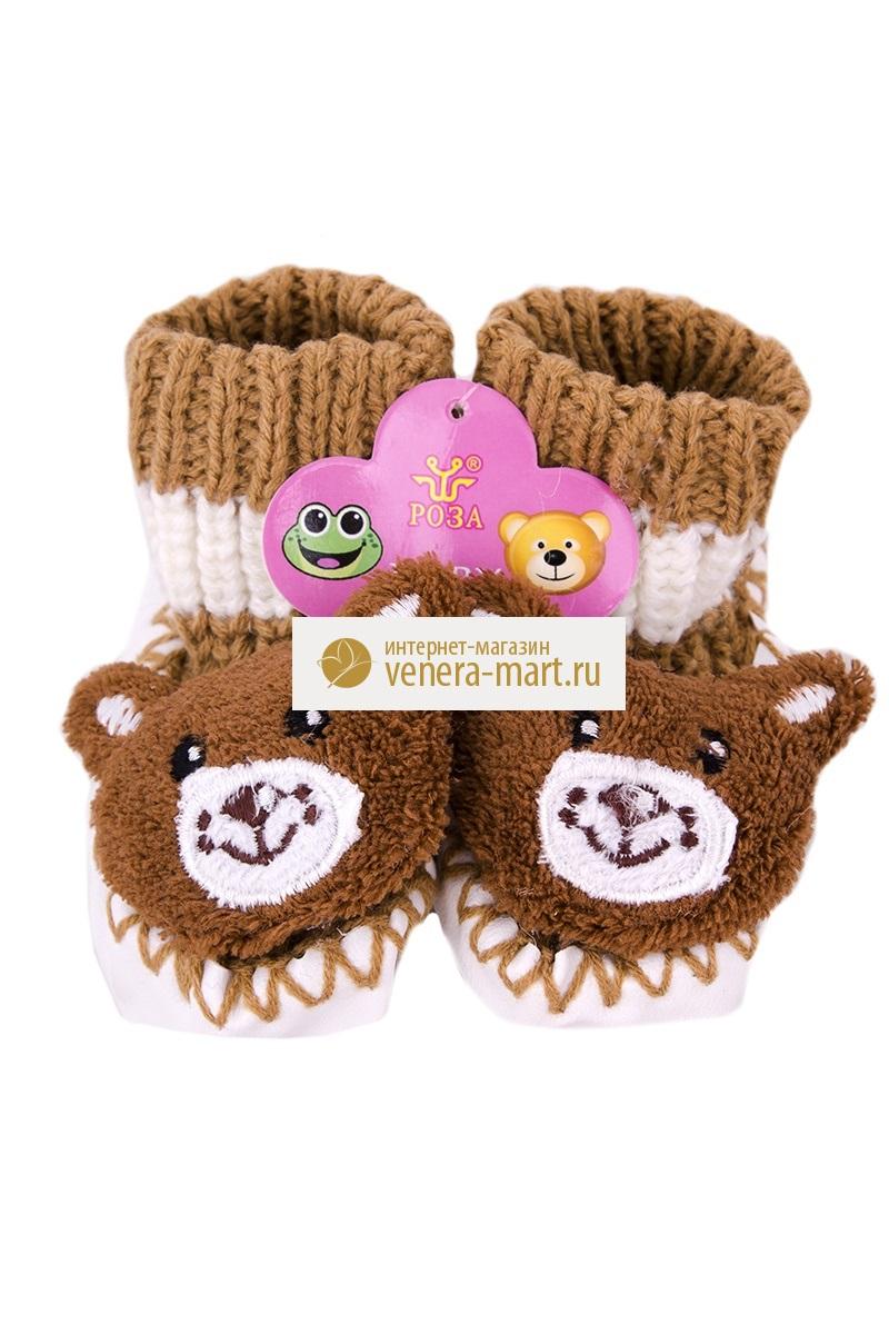 Носки-тапки детские Роза в упаковке, 2 парыНоски<br><br><br>Размер: Для девочки