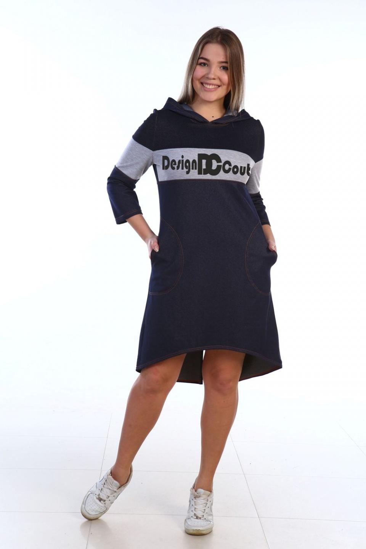 Платье женское Design Cout с капюшономПлатья и сарафаны<br><br><br>Размер: 52