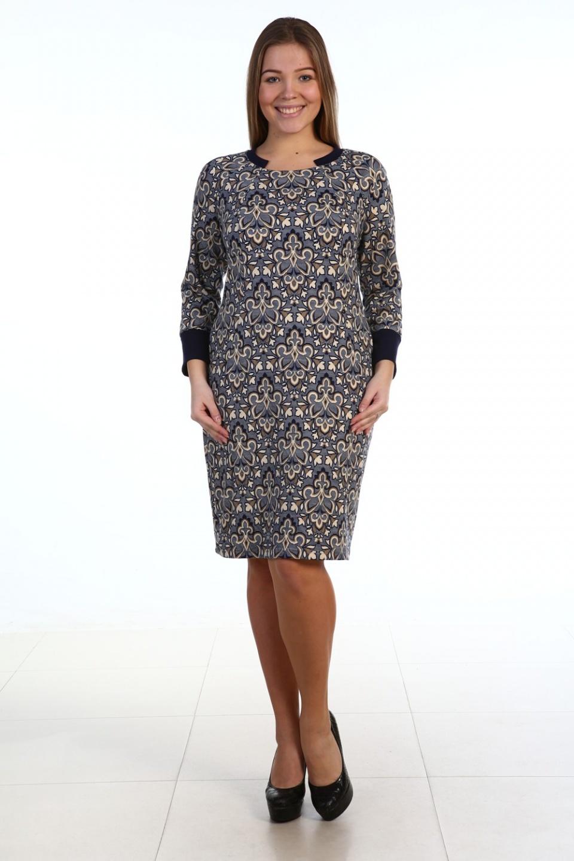 Платье женское Одетта с длинным рукавомПлатья и сарафаны<br><br><br>Размер: 48