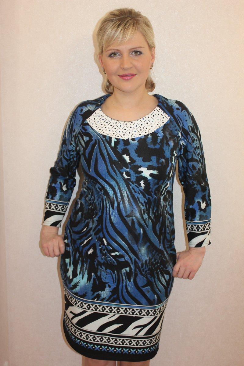Платье женское Доротея с длинным рукавомПлатья и сарафаны<br><br><br>Размер: 54
