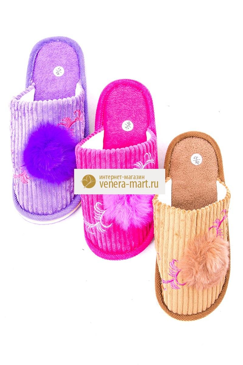 Тапки женские Лола с закрытым мыскомПодарки на День рождения<br><br><br>Размер: 36-37