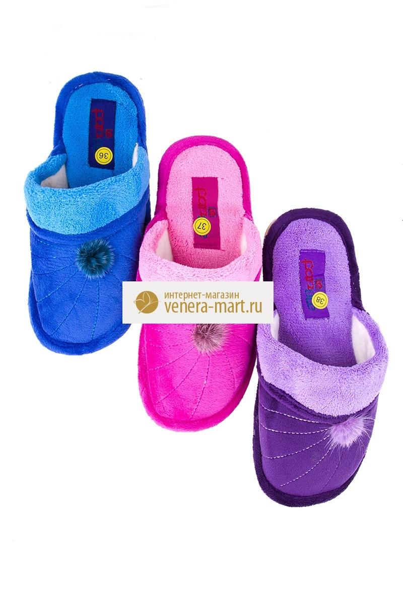 Тапки женские Soft с закрытым мыскомПодарки на День рождения<br><br><br>Размер: Фиолетовый