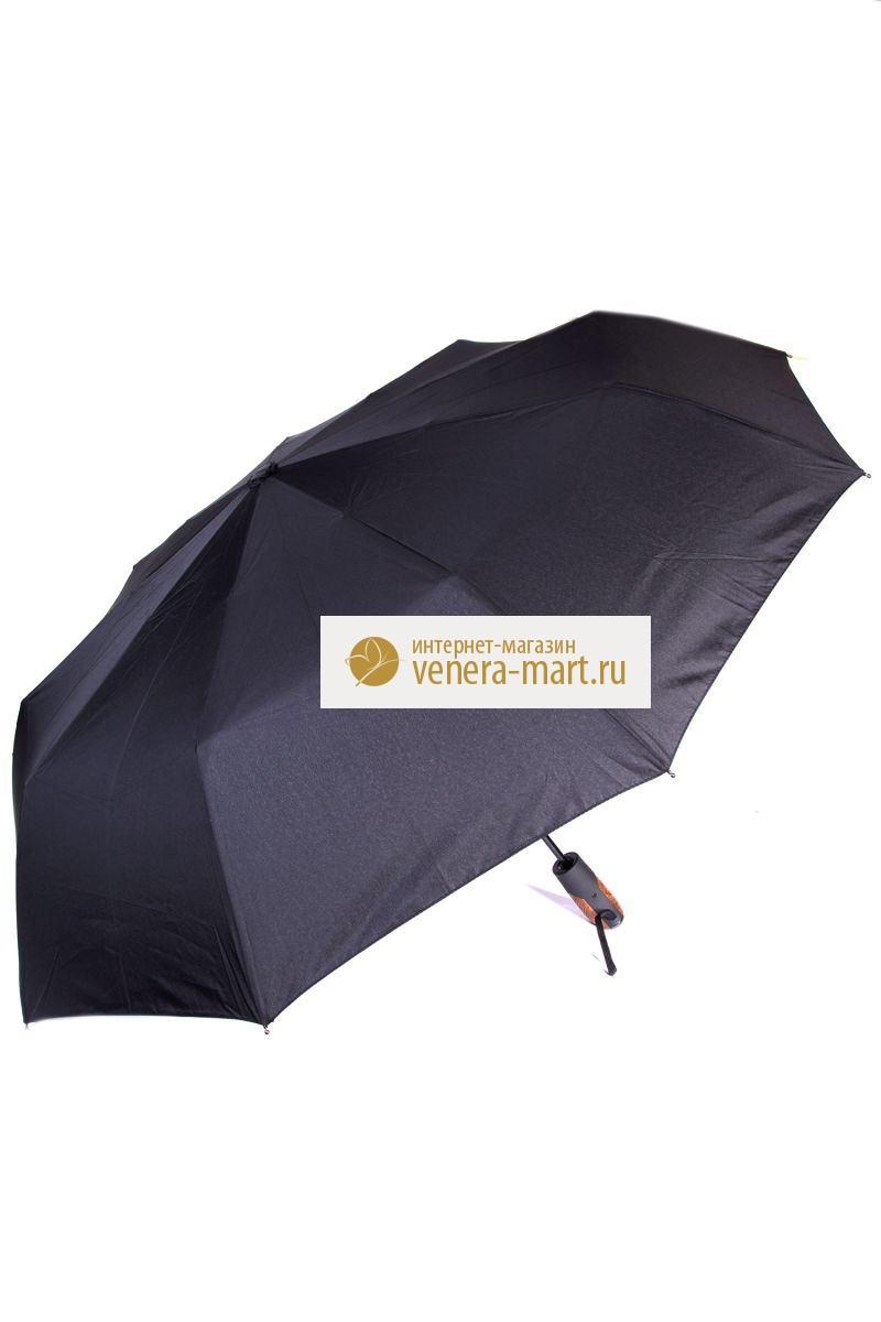 Зонт мужской Rivan автоматическийПодарки к 23 февраля<br><br>