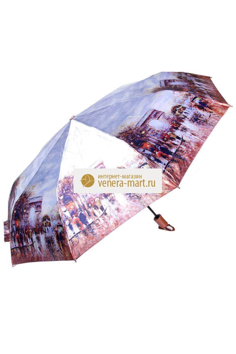 Зонт женский Город мечты автоматическийПодарки на День рождения<br><br><br>Размер: Голубой
