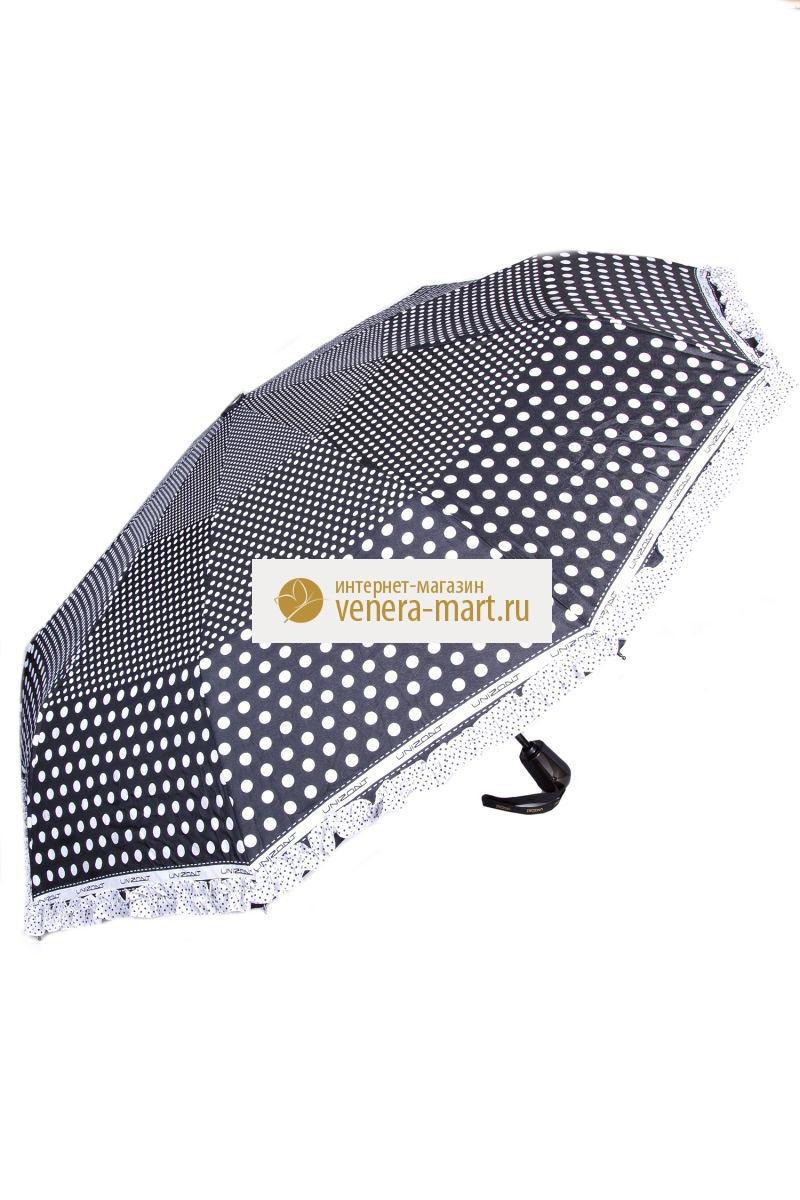 Зонт женский Мэри Лу автоматическийПодарки на День рождения<br><br><br>Размер: Синий