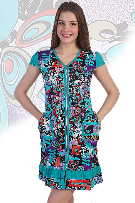Халат женский Пава на молнииКоллекция ВЕСНА-ЛЕТО<br><br><br>Размер: Бирюзовый