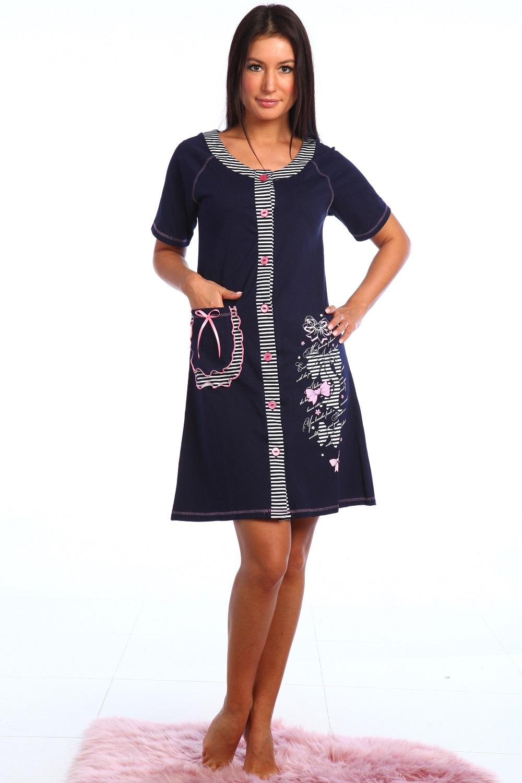 Халат женский Princess на пуговицахКоллекция ВЕСНА-ЛЕТО<br><br><br>Размер: 48