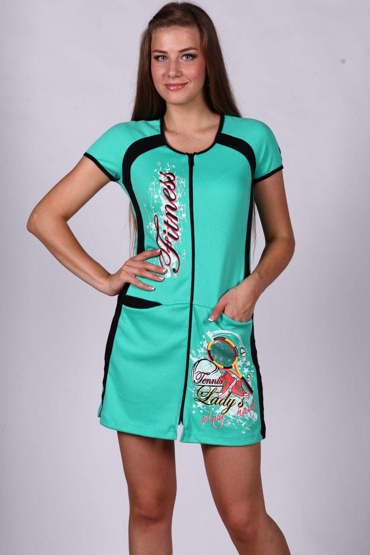 Халат женский Tennis Lady на молнииКоллекция ВЕСНА-ЛЕТО<br><br><br>Размер: Бирюзовый
