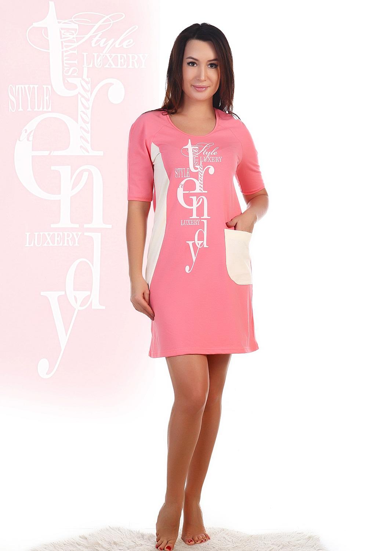 Туника женская Бариста с карманомКоллекция ВЕСНА-ЛЕТО<br><br><br>Размер: Розовый
