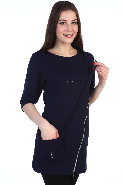 Туника женская Мулен Руж с сумочкой в комплектеКоллекция ВЕСНА-ЛЕТО<br><br><br>Размер: 46