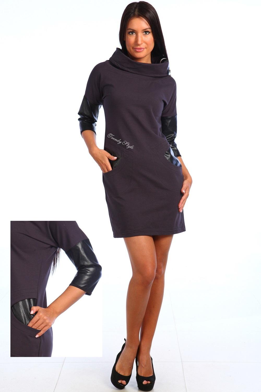 Туника женская Trendy Style с рукавом 3/4Коллекция ВЕСНА-ЛЕТО<br><br><br>Размер: Светло-серый