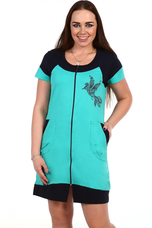 Халат женский Пташка с коротким рукавомДомашняя одежда<br><br><br>Размер: 62