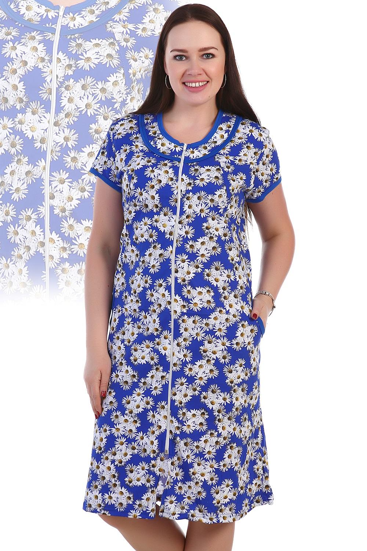 Халат женский Ромашки на молнииДомашняя одежда<br><br><br>Размер: 50