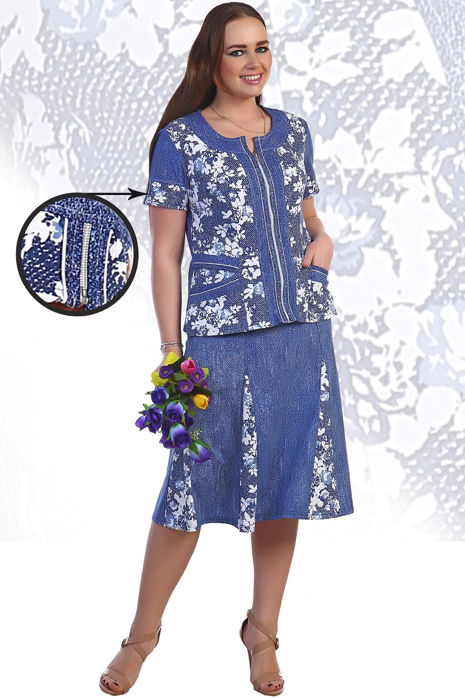 Костюм женский Гортензия блуза и юбкаКоллекция ВЕСНА-ЛЕТО<br><br><br>Размер: 50