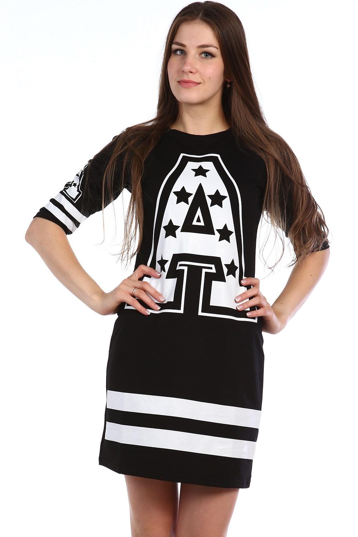 Платье женское Каньон с рукавом до локтяПлатья и сарафаны<br><br><br>Размер: Чёрный