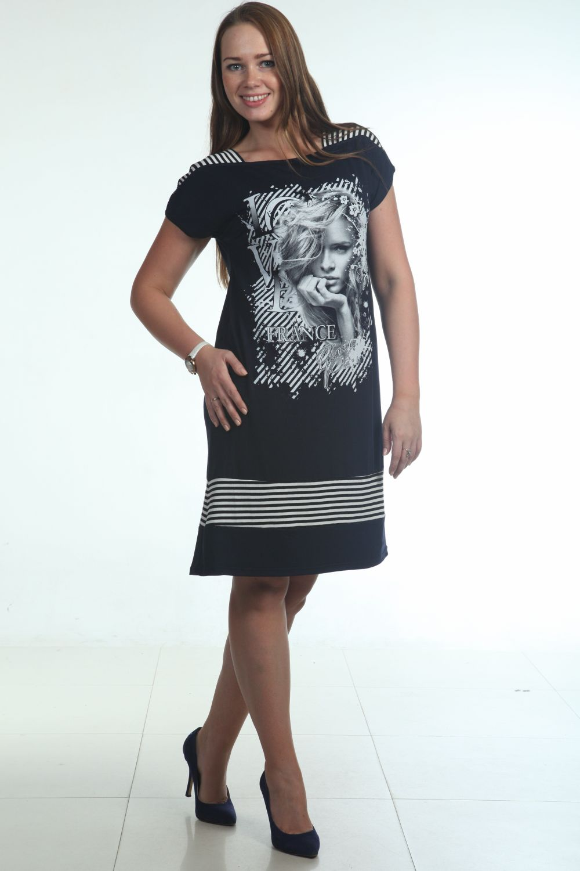Платье женское Красотка с коротким рукавомПлатья и сарафаны<br><br><br>Размер: 52
