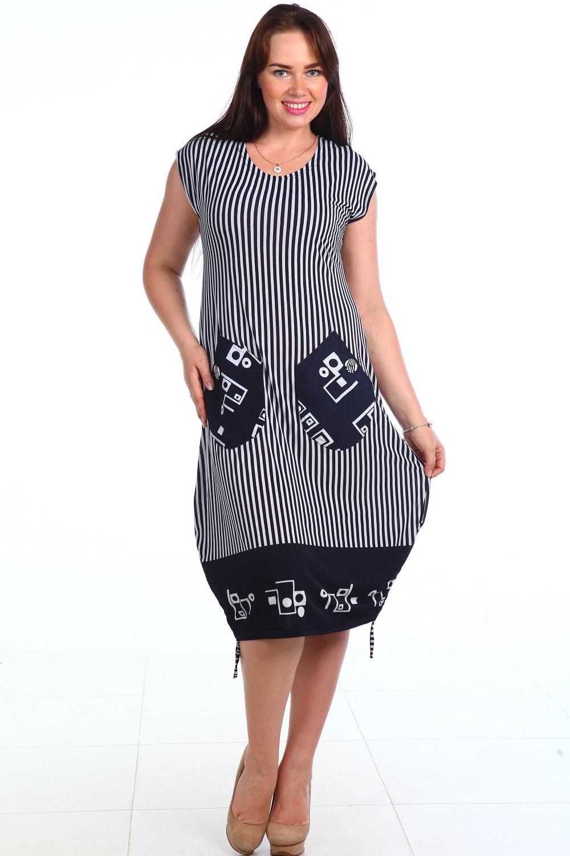 Платье женское Мальдива с накладными карманамиПлатья и сарафаны<br><br><br>Размер: 62
