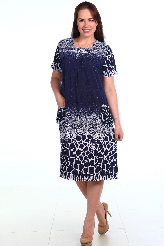 Платье женское Орнелла с накладными карманамиКоллекция ВЕСНА-ЛЕТО<br><br><br>Размер: 54