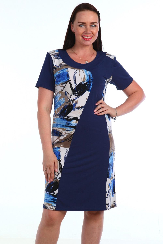 Платье женское Отрада с коротким рукавомПлатья и сарафаны<br><br><br>Размер: Бирюзовый