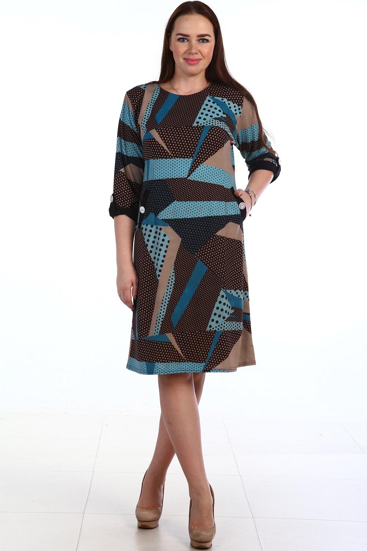 Платье женское Сидней с карманамиПлатья и сарафаны<br><br><br>Размер: 56