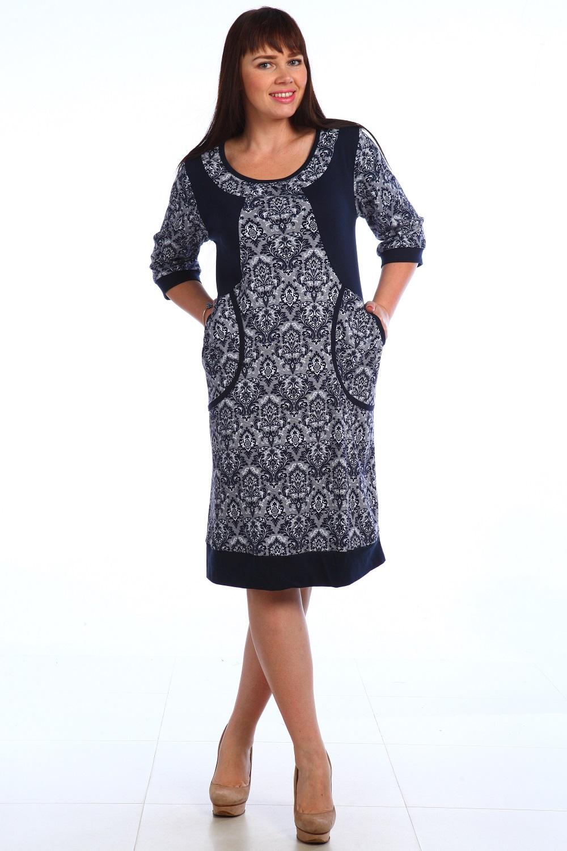 Платье женское Тереза с карманамиКоллекция ВЕСНА-ЛЕТО<br><br><br>Размер: 56