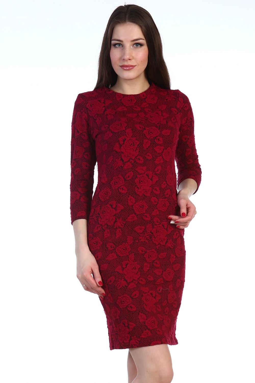 Платье женское Коктейль с рукавом 3/4Платья и сарафаны<br><br><br>Размер: Бежевый
