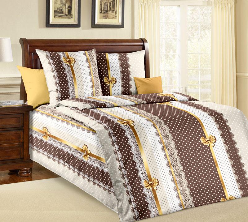 Комплект постельного белья Ненси 1 из бязиБязь<br><br><br>Размер: 1,5сп (2 нав.70х70)