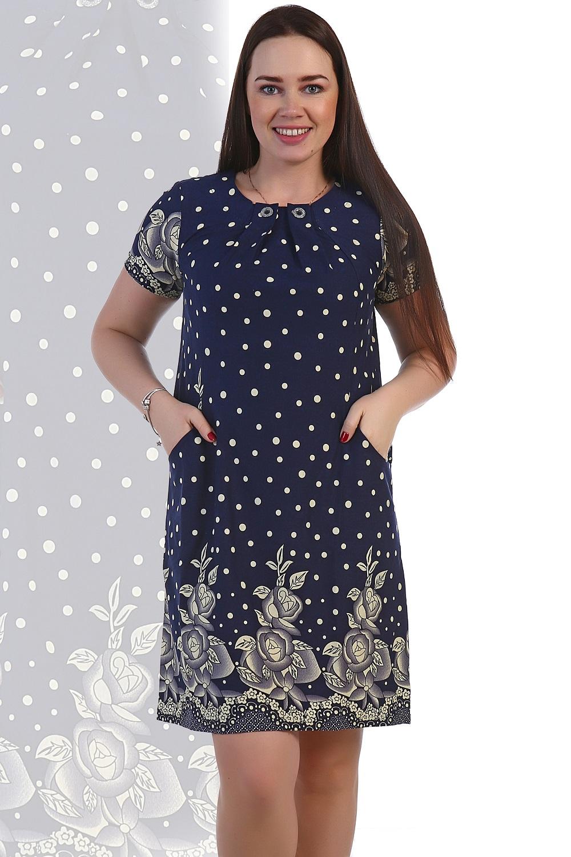 Платье женское Леонор с коротким рукавомКоллекция ВЕСНА-ЛЕТО<br><br><br>Размер: Тёмно-синий
